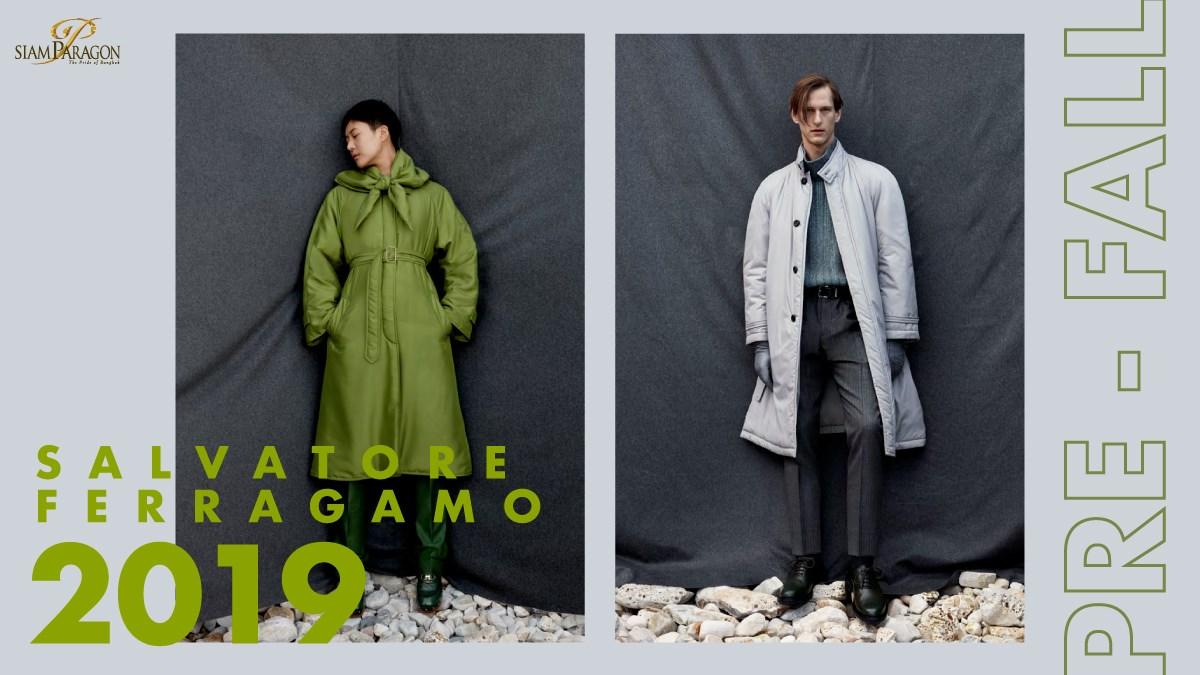 แฟชั่นหรูหราที่ใช้งานได้จริง ความแตกต่างที่โดดเด่นและดึงดูด คือ Pre-Fall 2019 ของ Salvatore Ferragamo